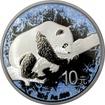 Stříbrná mince Panda Deep Frozen Edition 2016 Proof