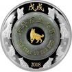 Stříbrná mince 2 Oz Year of the Dog - Rok Psa Jadeit 2018 Proof