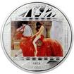 Stříbrná mince 3 Oz Godiva John Collier 2013 Krystaly Proof