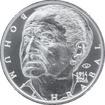 Stříbrná mince 200 Kč Bohumil Hrabal 100. výročí narození 2014 Standard