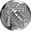 Česká jména - Albína - velká stříbrná medaile 1 Oz