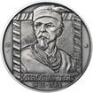 Miroslav Tyrš - 1 Oz stříbro patina