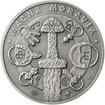 Svatopluk - kníže Velkomoravské říše - 1 Oz stříbro patina