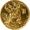 Zlatá mince Karel IV. Jednodukát Československý 700. výročí narození 2016