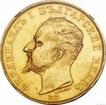 Zlatá mince bulharská 100 leva-Ferdinand I. 1912 100 koruna