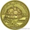 Zlatá mince císařská koruna svatého Štěpána 2010-100 eur 1/2 Oz