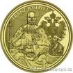 Zlatá mince císařská koruna svatého František Josef I. 2012-100 eur 1/2 Oz