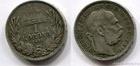 Stříbrná koruna Františka Josefa I. 1894 KB koruna