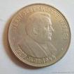Stříbrná 50 koruna-Josef Tiso 1944 50 koruna