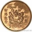 Zlatá mince Návštěva královny 1975- Honkong 1/2 Oz