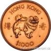 Zlatá mince lunární série Honkong-rok Psa 1982 1/2 Oz