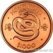 Zlatá mince rok Hada1977-lunární série Honkong 1/2 Oz