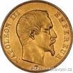 Zlatá mince francouzský padesáti frank-Napoleon III. 50 frank