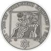 Hebrejský knihtisk v Praze - 500. let výročí Ag patina
