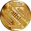 Česká jména - Vratislava - velká zlatá medaile 1 Oz